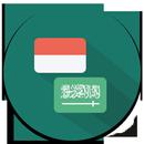 Kamus Bahasa Arab Lengkap APK
