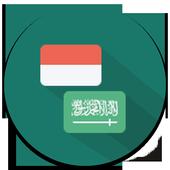 Install App Books & Reference android Kamus Bahasa Arab Lengkap terbaru
