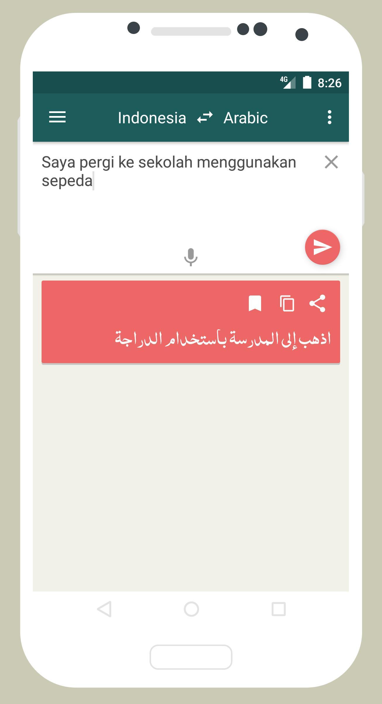 Kamus Bahasa Arab Lengkap For Android Apk Download