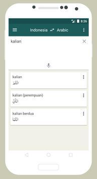 Kamus Bahasa Arab Lengkap 截图 1
