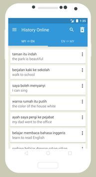 Kamus Inggeris - Melayu apk screenshot