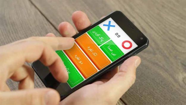 بازی X در برابر O screenshot 1