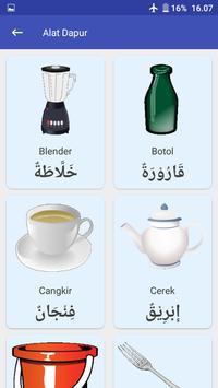 स क र नश ट Bahasa Arab Untuk Anak Apk