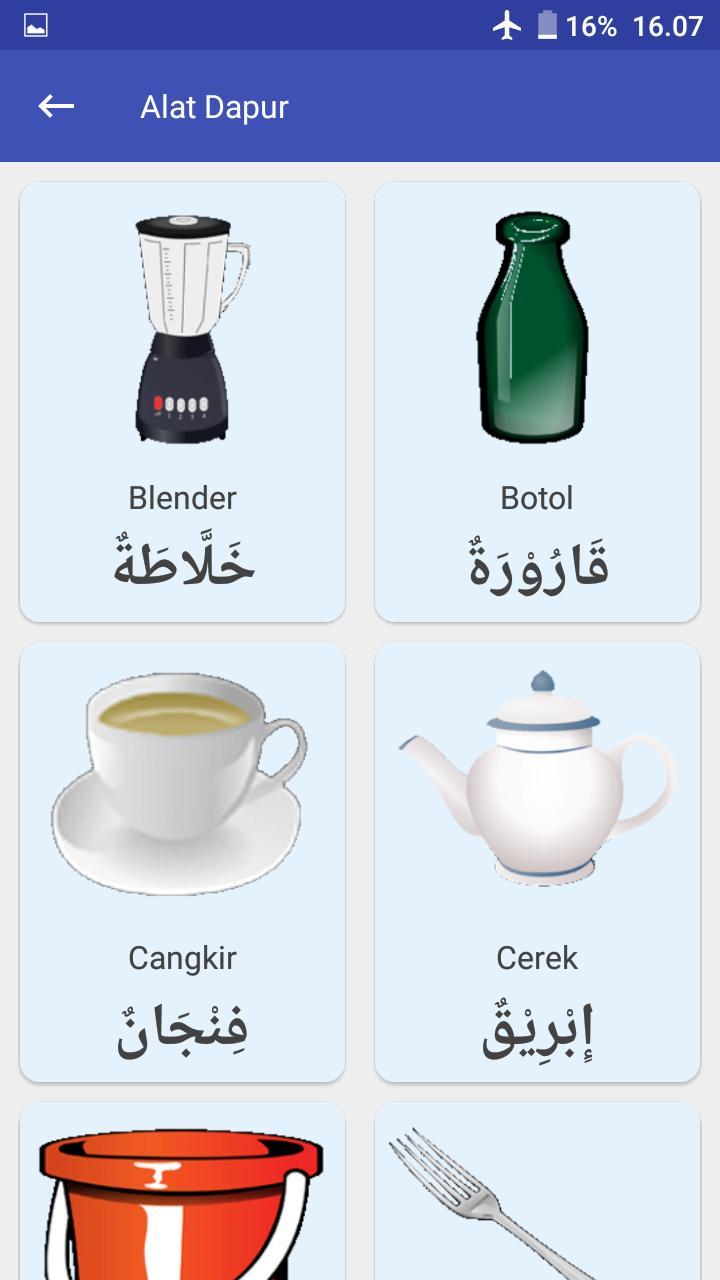 Bahasa Arab Untuk Anak Pour Android