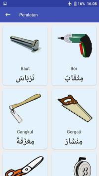 Bahasa Arab Untuk Anak Screenshot 16