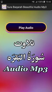 Sura Baqarah Beautiful Audio screenshot 4
