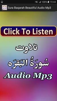 Sura Baqarah Beautiful Audio poster