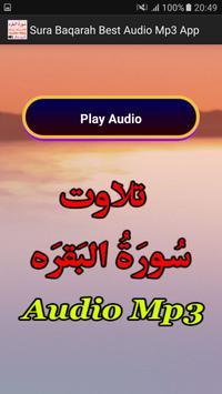 Sura Baqarah Best Audio Mp3 apk screenshot