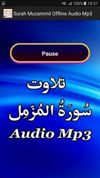 Surah Muzammil Offline Audio apk screenshot