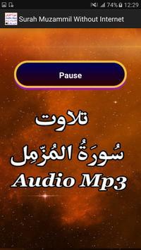 Surah Muzamil Without Internet screenshot 2