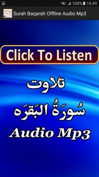 Surah Baqarah Offline Audio poster