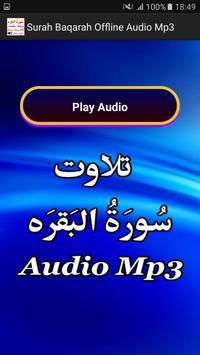 Surah Baqarah Offline Audio apk screenshot