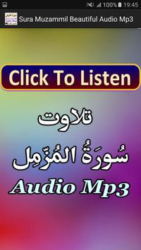 Sura Muzammil Beautiful Audio apk screenshot