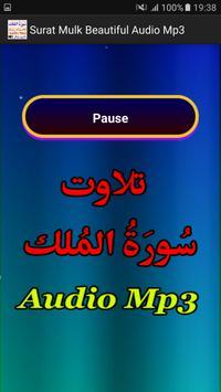 Surat Mulk Beautiful Audio App apk screenshot