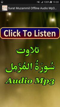 Surat Muzammil Offline Audio poster