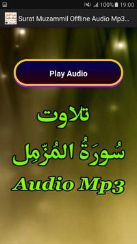 Surat Muzammil Offline Audio screenshot 1