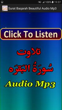 Surat Baqarah Beautiful Audio apk screenshot
