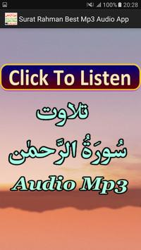 Surat Rahman Best Mp3 Audio screenshot 3