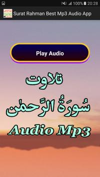 Surat Rahman Best Mp3 Audio screenshot 1