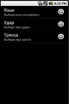 Buben apk screenshot