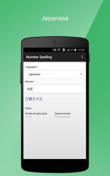 Number Spelling screenshot 3