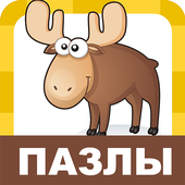 Puzzles for kids and toddlers icon