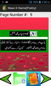 Maan k Naam apk screenshot