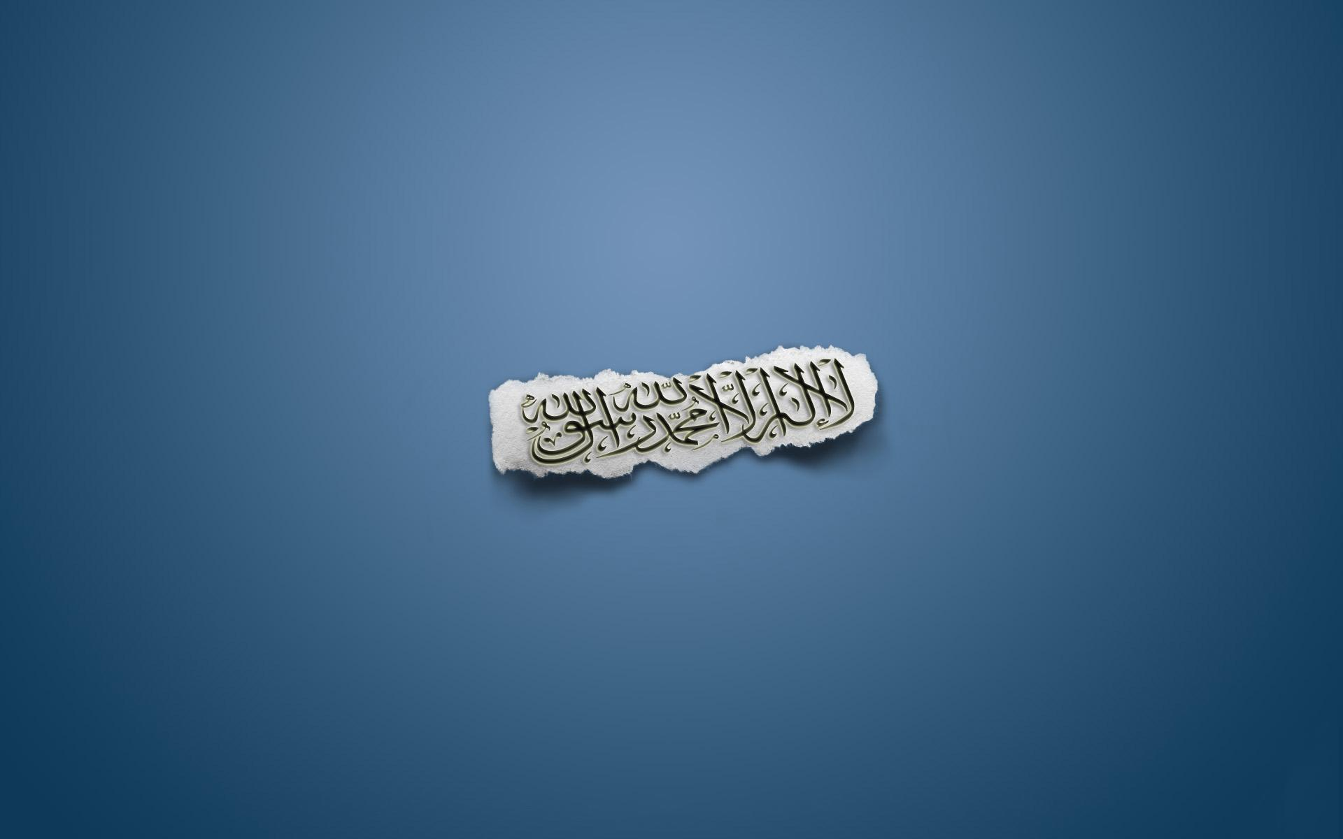 Wonderbaar Islamic Wallpapers HD Pro for Android - APK Download ZD-23