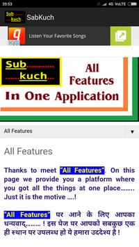 Sab Kuch - All Features poster