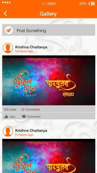 Chinchpoklicha Chintamani screenshot 4