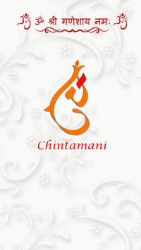 Chinchpoklicha Chintamani poster