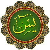 Surah Yaseen MP3 icon