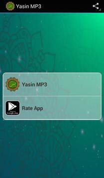 Surah Yaseen MP3 poster