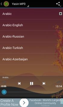 Surah Yaseen MP3 screenshot 1