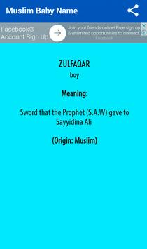 Muslim Baby Name and Meaning (+20.000) screenshot 3