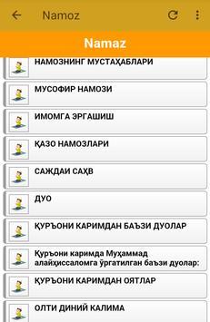НАМОЗ китоби 2018 скриншот 13