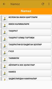 НАМОЗ китоби 2018 скриншот 3