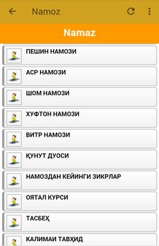 НАМОЗ китоби 2018 скриншот 5