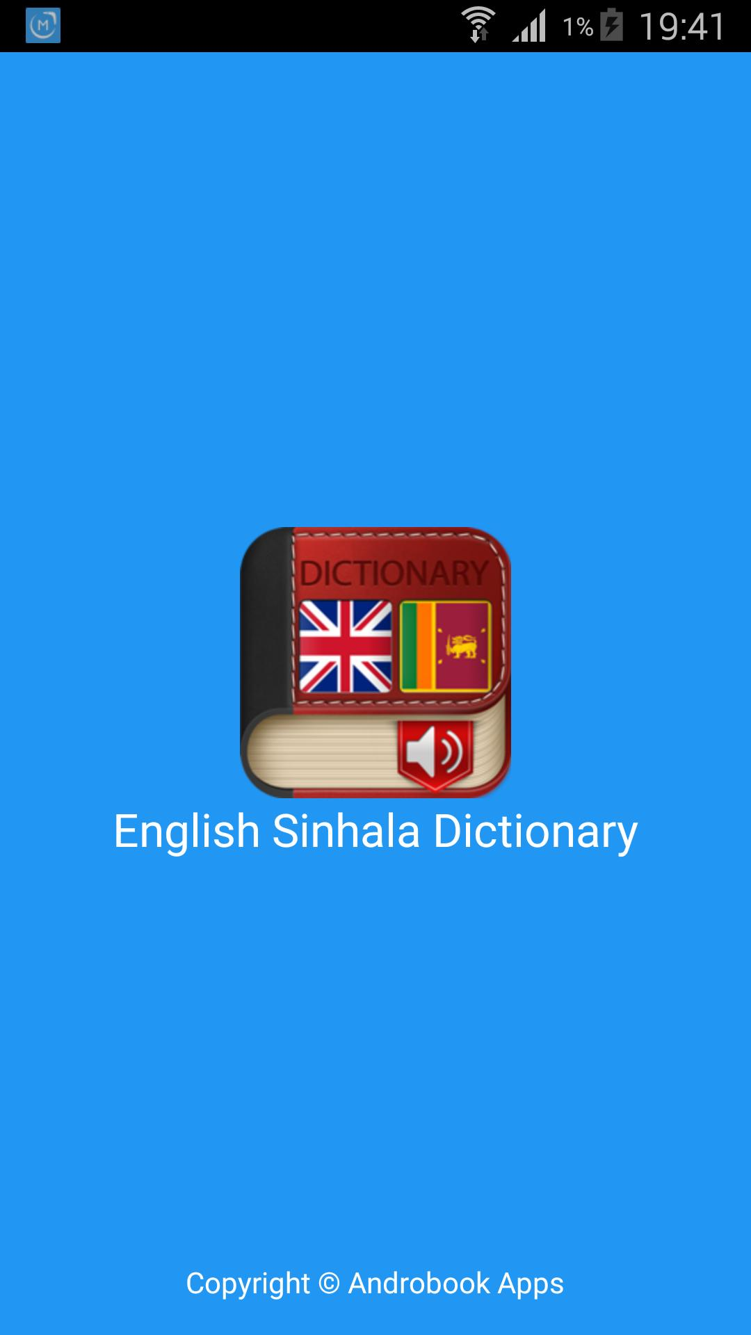 English Sinhala Dictionary for Android - APK Download
