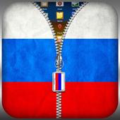 Russian Flag Zipper Lock Screen icon