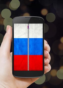 Russian Flag Zipper Lock Screen poster