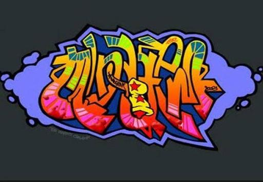 Graffiti Design Pro screenshot 5