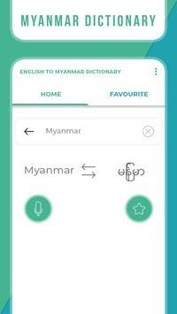 English Myanmar Dictionary - Translator poster