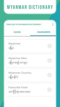English Myanmar Dictionary - Translator screenshot 2
