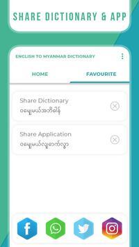 English Myanmar Dictionary - Translator screenshot 3