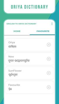English Oriya Dictionary - Translator screenshot 2