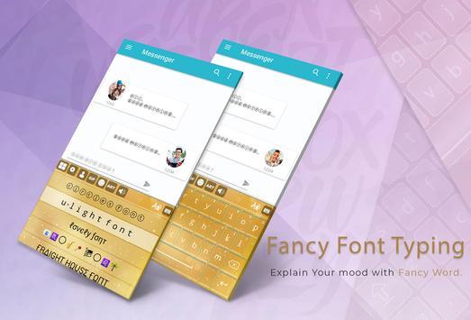Gold Keyboard screenshot 2