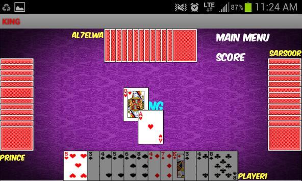 Trex Lite apk screenshot