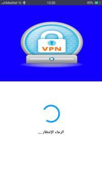 برنامج فتح المواقع المحجوبة screenshot 9