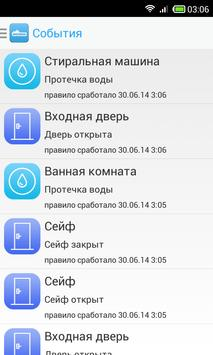 Bigsens screenshot 6